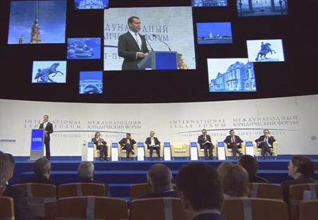 IV Международный Петербургский Юридический Форум , фото 3