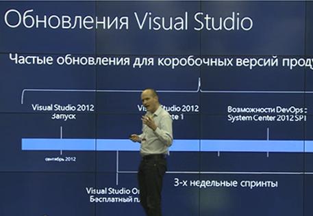 Microsoft ALM Summit , фото 3