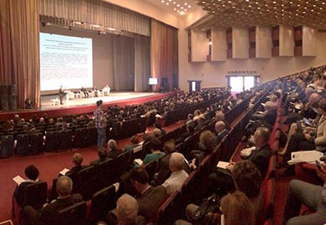 II Всероссийский съезд специалистов по охране труда , фото 3